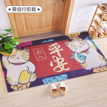 У входной двери бытовая cutable шелк петля ковры коврики в салон