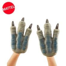 цены Mattel Jurassic World Velociraptor Blue Claws Garras Dinosaur Toys Gloves Cosplay Props Halloween Costumes Toy Partysaurus Rex
