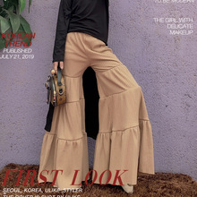 Spring and summer new girls knitted pants girls net red personality wide-leg pants girls oversized trumpet lotus leaf tide