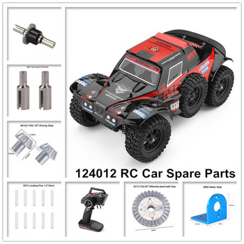 Wltoys XKS 124012 RC Car Spare Parts Bearing/Screw/Differential/Servo/Nut/Motor/Charger/Light 124011 car parts image
