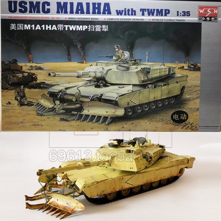 1:35 Scale American M1A1HA With Twmp Main Battle Tank With Sweeping Plough DIY Plastic Assembling Model Toy