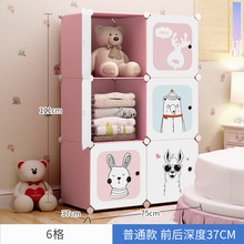 Шкаф для малыша пластиковый детский шкаф guarda roupa infantil armoire enfant в сборе детский шкаф estanteria infantil распродажа