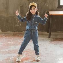 Korean Style Girls 2019 New Spring Atumn Fashion Solid Denim Set Long Sleeve Elastic Waist Casual Suit Soft Children 4-9Y
