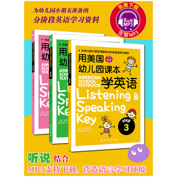3pcs children English introductory record pictures and phonetic books read grading English Chinese Words books language for kids words and pictures