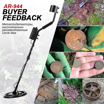 Underground Metal Detector Waterproof Depth1.5m/3m AR944M Scanner Finder Gold Digger Treasure Hunter 1200mA li-Battery Search 1