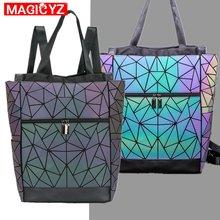 Светящиеся женские сумки с геометрическим рисунком роскошные