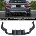 V стиль бампер углеродного волокна задний диффузор для BMW F87 M2