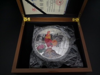 Clearance sale 2017 year of Rooster Coin Silver plated Silver Coins 1kg 1000g with COA and box for collection gift