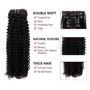 Афро кудрявые волосы на клипсах для наращивания бразильские волосы на клипсах с полной головкой 8 шт./компл. 120 г волосы Remy GEM Nautral Color 3B 3C