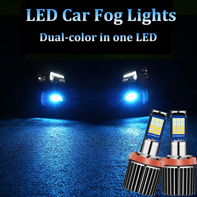 2 шт. двойной Цвет стробоскоп светодиодный Автомобильные фары H8 H9 H11 H7 HB3 HB4 9005 9006 H27 880 H3 туман авто лампы вождения DRL лампа-вспышка