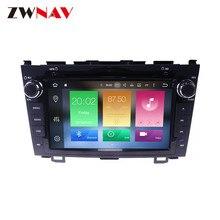 Android 9.0 4+64G DSP Radio Car DVD Player GPS navigation For Honda CRV CR-V 2006-2011 Head Unit Multimedia Tape Recorder android 8 1 9 7 ips dsp car gps multimedia navigation radio video audio player system for honda cr v crv 2012 2016 no car dvd