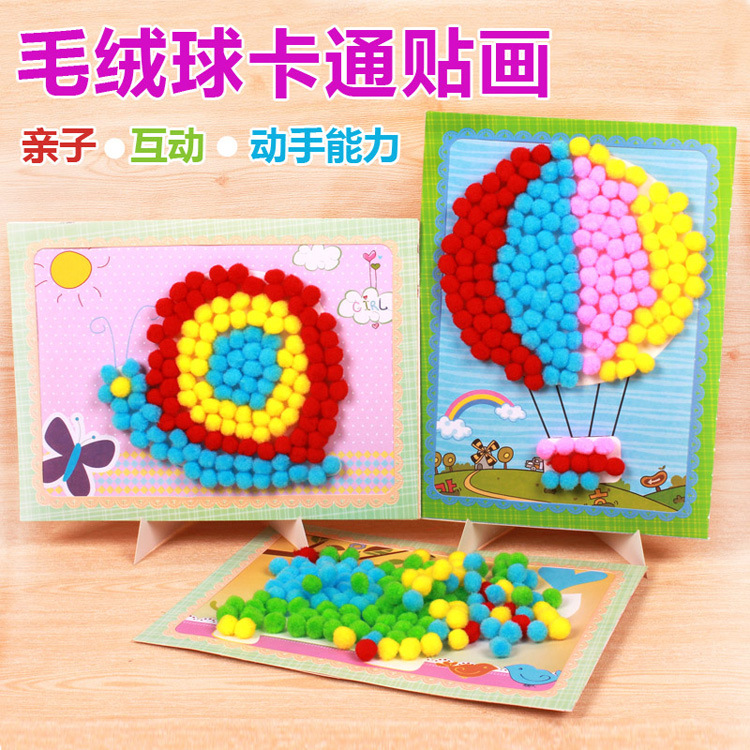 Latest Hot Sales Children Plush Ball Stickers Kindergarten Art And Craft For Making Handmade DIY Material Box Educational Toy