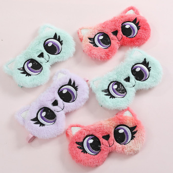 1pc Plush Sleeping Mask Eyepatch Panda Eye Cover Lovely Cartoon for Travel Relax Aid Patch Shading - sale item Skin Care Tool
