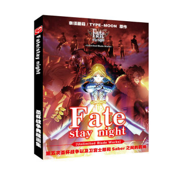 Fate Stay Night Colorful Art book Limited Edition Collector's Edition Picture Album Paintings Anime Photo Album hatsune miku collection colorful art book limited edition collector s edition picture album paintings anime photo album