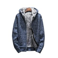 SHUJIN Autumn Winter Long Sleeve Hooded knitted Sweater Cardigan Male Thick High Quality Keep Warm Fur Sweater Coats(China)