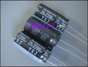 Image 3 - 20PCS RUBYCON YXJ 25V220 0UF 12,5 X25MM aluminium elektrolytkondensator yxj serie 2200uf 25v heißer verkauf 2200 uF/25 V 25YXJ2200M