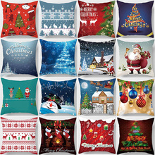 Beauty Christmas trees color ball pattern pillow cases square Pillow case cute cartoon covers size 45*45cm