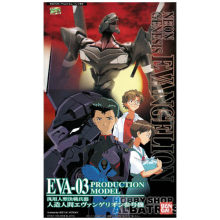 Bandai Gundam Hg 005 EVA-03 Evangelion Gundam Model Kids Gemonteerd Robot Anime Action Figure Speelgoed(China)