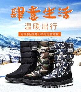 Image 4 - Kadın kar botları platformu kış çizmeler kalın peluş su geçirmez olmayan kayma çizmeler moda kadınlar kış ayakkabı sıcak kürk botas mujer