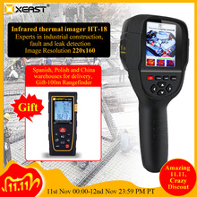 HT 18 Digital Thermal Imager Detector Handheld Thermal Camera IR Infrared Thermometer Temperature Multifunction High Resolution