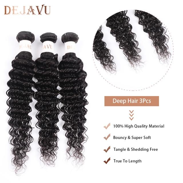 Dejavu Deep Wave Bundels Brazilian Hair Weave Bundels 100% Human Hair Bundels Natuurlijke Kleur Non-Remy Haar Weave 3 stukken