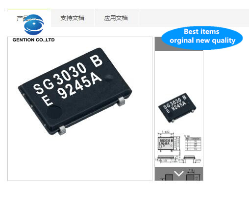 5pcs 100% New And Orginal SG-3030JF SG3030B 32.768K 32.768KHZ Active Patch OSC 5X7 Tri-state Control