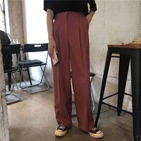 HziriP Прямые повседневные однотонные широкие брюки большого размера уличная одежда костюм полная распродажа шикарные свободные штаны высок...