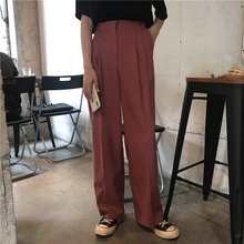 HziriP Straight Large Size Casual Solid Wide Leg Trousers St