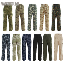 G3 Combat trousers camouflage tactical trousers hunting trousers military trousers camouflage stretch men's casual trousers trousers galvanni trousers page 1