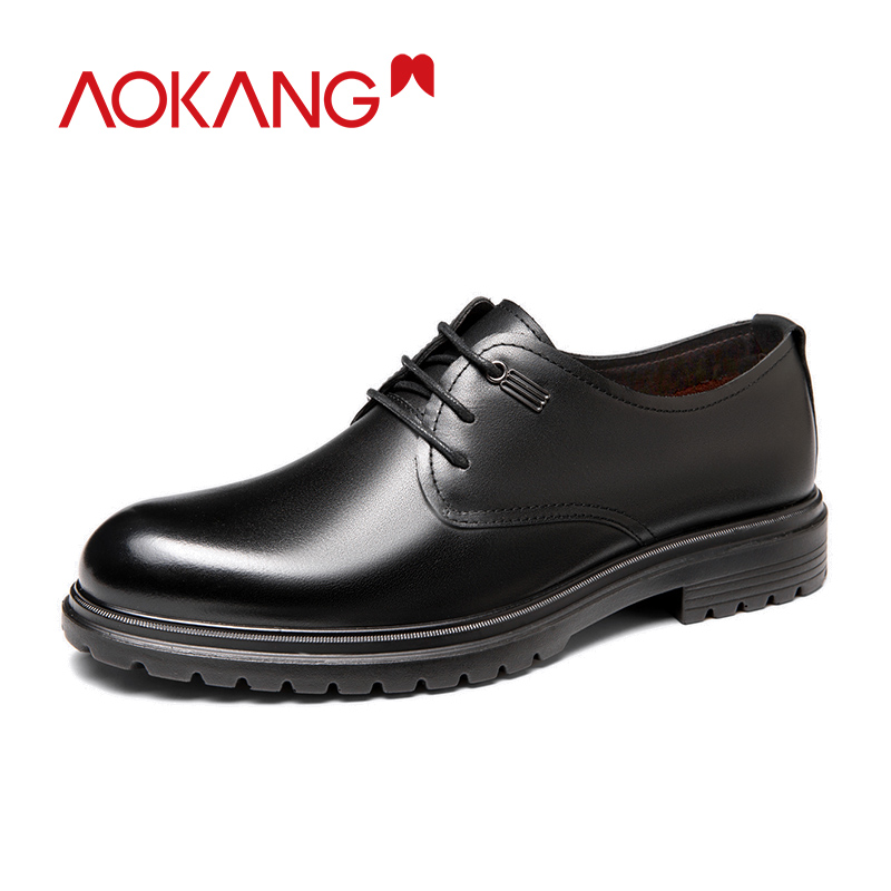 AOKANG Men Dress Shoes Genuine Leather Black Wedding Shoes Oxford Formal Shoes High Quality Derby Shoes Men Cow Leather Business