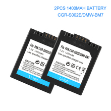 CGAS002 Battery For Panasonic DMC-FZ1 DMC-FZ10 DMC-FZ10EG-K DMC-FZ3B S002/DMW-BM7 1400mah CGA-S002E Camera Batteries цена в Москве и Питере