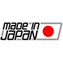 Funny Car Stickers Made In Japan Japanese Flag JDM Racing Drifing Bumper Camper Rear Windshield Trunk Motor SUV Decal KK13x6cm