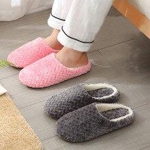 Kobiety kapcie ciepłe pluszowe domowy kapeć jesień zima buty kobieta dom płaska podłoga miękkie cichy slajdy do sypialni