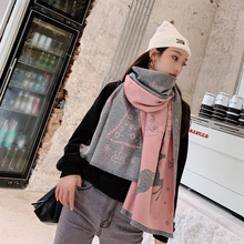 Winter Scarf Thick Warm Women Cashmere Feeling Double Side Deer Printing Soft Long Scarves 19*65cm