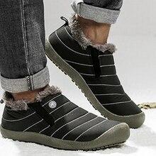 Новинка; Водонепроницаемая зимняя обувь для мужчин и женщин; зимние ботинки унисекс для пары; Теплая обувь с мехом внутри; повседневная обувь для влюбленных