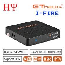 3 шт./лот оригинальная новейшая IPTV приставка GTmedia IFIRE TV BOX 4K HDR H.265 STB Box Ultra HD WIFI