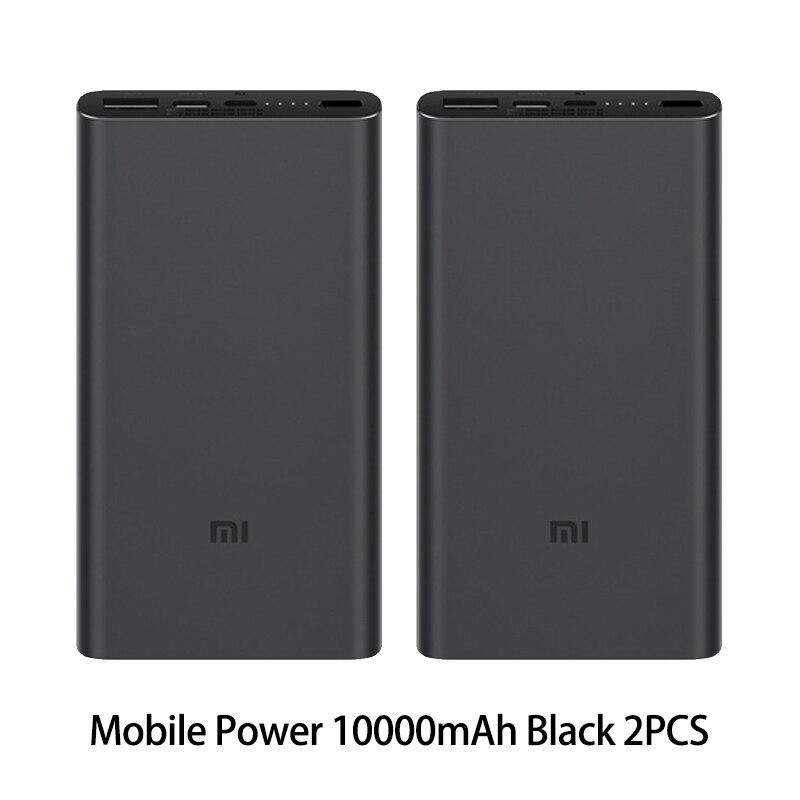 Xiaomi Mi 3 Pro 10000 мАч Внешний аккумулятор Двусторонняя Быстрая зарядка USB-C Двойной вход выход PLM12ZM 10000 мАч Внешний аккумулятор для мобильного телефона - Цвет: Black 2PCS