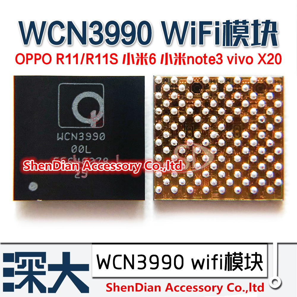 1pcs 100% Orginal New PM7150 002 PM7150A Power WCN3990 SDR660 Intermediate Frequency IC