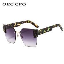 Oec cpo новые модные очки без оправы женские Большие Квадратные
