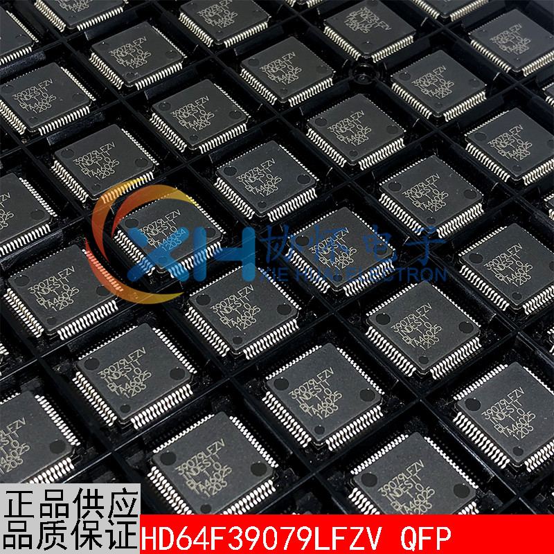 Оригинальный Новый HD64F39079LFZV 39079LFZV QFP64 новый чип микрокомпьютера