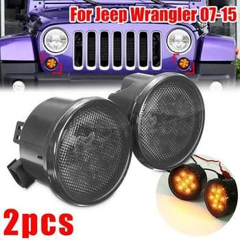 2pcs Car Front LED Turn Signal Light Assembly For Jeep Wrangler 2007 2008 2009 2010 2011 2012 2013 2014 2015 2016 2017