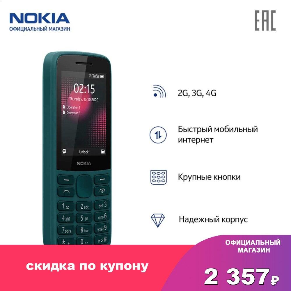 Телефон сотовый Nokia NOKIA 215 TA-1272 DS EAC UA