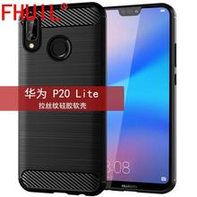 Phone Case For чехол huawei p20 lite Carbon Fiber Bumper Shockproof TPU Cases Silicone Cover