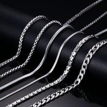 Vnox 20 дюймов цепи Цепочки и ожерелья для Для женщин мужчин