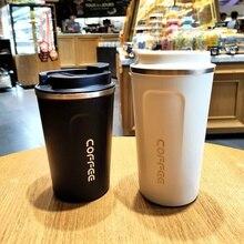 Двойная кофейная кружка из нержавеющей стали, утолщенная большая термос для автомобиля, кружка для путешествий, Термокружка для подарков, 510/380 мл Термос, фляга