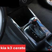 Lsrtw2017 – équipement de contrôle Central de voiture, garnitures de panneau pour Kia K3 Kia Cerato 2012 2013 2014 2015 2016 2017 2018, accessoires Auto, Forte