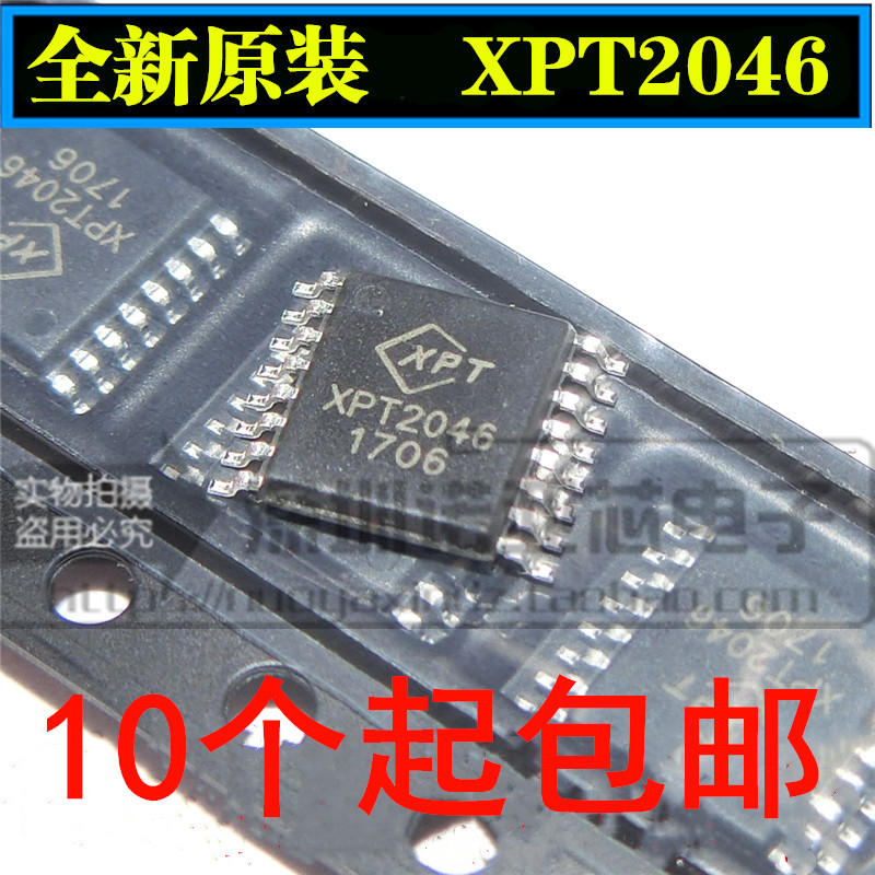 10pcs/lot Brand New Original XPT2046 2046 Touch Screen Controller Chip IC Patch TSSOP-16 Genuine