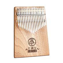 Toy Music-Instrument Kalimba African 17-Keys Mahogany Mbira Thumb-Piano Gift Wooden Tone-C