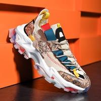 707 Hip Hop Street Sneakers 1