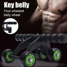 цена на 4 Wheel Abdominal Wheel Bearing Silent Roller Abdominal Wheel Exercise Abdominal Trainer Workout